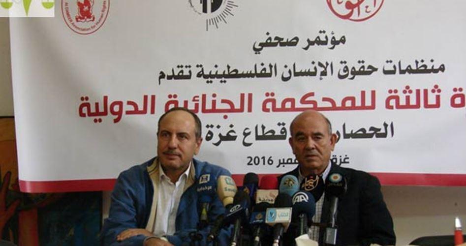 """В Международный уголовный суд по военным преступлениям подан иск против """" израильской"""" блокады Газы"""