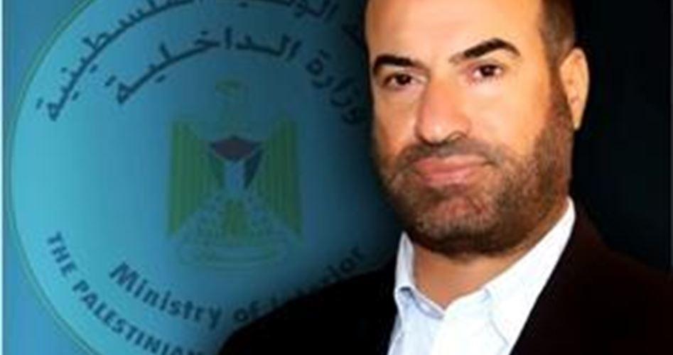 Картинки по запросу фатхи хамад министр внутренних дел